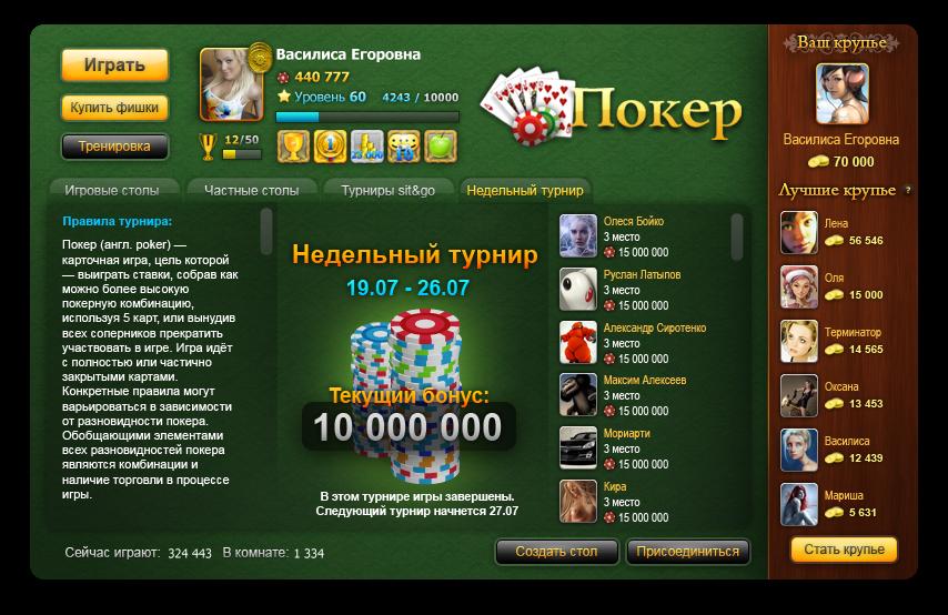 ответ маил ру надежное заграничное онлайн казино